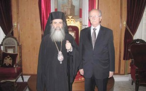 Patriarhul Ierusalimului şi Prof. Gheorghios Galiti