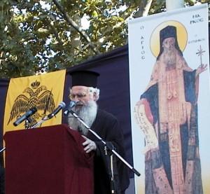 Prerbiterul Theodoros Zisis