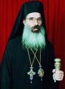 Mitropolitul Pavel de Kirineia