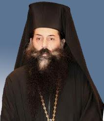 Mitropolitul Serafim de Pireu