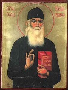 Sfantul Justin Popovici