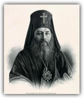 Sfântul Inochentie de Odessa
