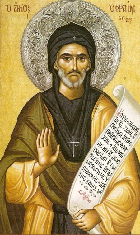Sfântul Efrem Sirul