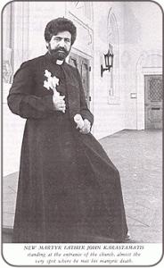 Sfântul Ioan din Santa Cruz