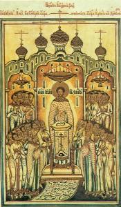 Sf. Ioan Gură de Aur