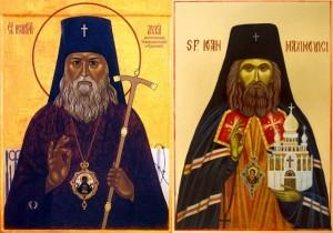 Sfinții Luca al Crimeei și Ioan Maximovici